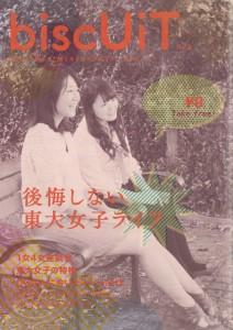 150331_1600_001 のコピー