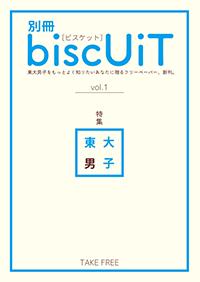 b_vol.1