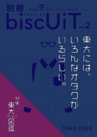 b_vol.2