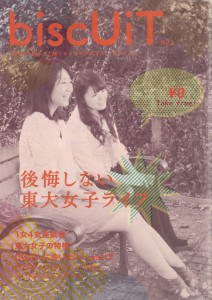 vol.2cover