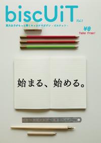 vol.3cover