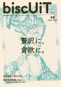 vol.4cover